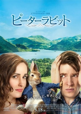Peter Rabbit poster #1657771