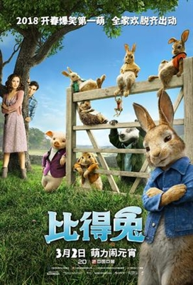 Peter Rabbit poster #1658204