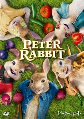 Peter Rabbit poster #1658207