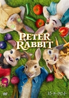 Peter Rabbit #1658207 movie poster
