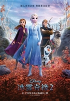 Frozen II #1658213 movie poster