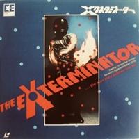 The Exterminator #1658377 movie poster