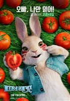 Peter Rabbit #1658412 movie poster