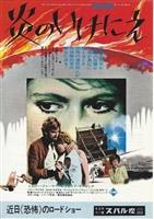 Macchie solari movie poster