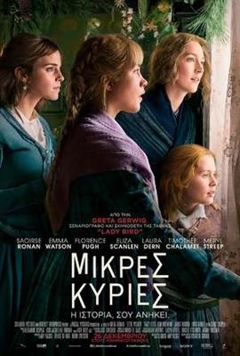 Little Women poster #1659111
