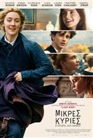 Little Women #1659120 movie poster