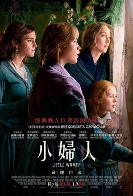 Little Women poster #1659137