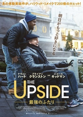 The Upside poster #1659870