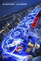 Sonic the Hedgehog #1660430 movie poster