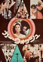 Car Wash movie poster