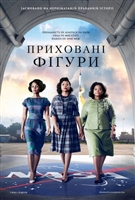 Hidden Figures  #1660744 movie poster