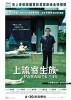 Parasite #1662970 movie poster