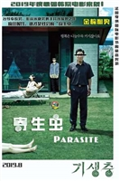 Parasite #1662972 movie poster