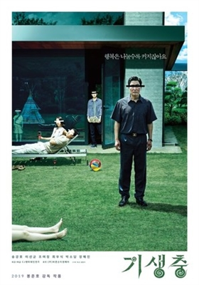 Parasite poster #1662983