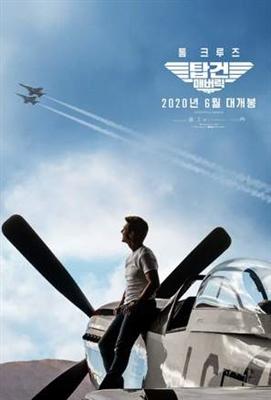 Top Gun: Maverick poster #1664714