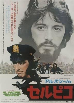 Serpico poster #1666026