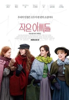 Little Women poster #1666469