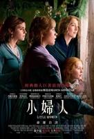 Little Women #1666819 movie poster