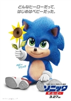 Sonic the Hedgehog #1667307 movie poster