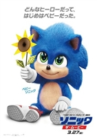 Sonic the Hedgehog #1667408 movie poster