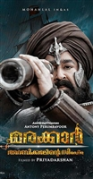 Marakkar: Arabikadali... movie poster