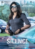 Silence #1669243 movie poster
