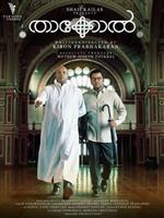 Thakkol movie poster