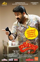 Ittimaani: Made in Ch... movie poster