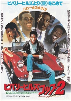 Beverly Hills Cop 2 poster #1669858