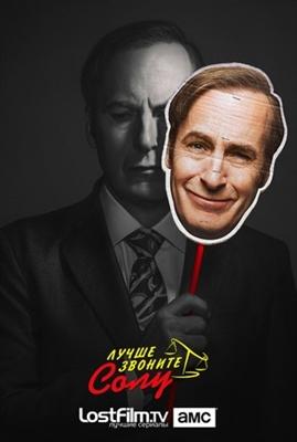 Better Call Saul poster #1670215
