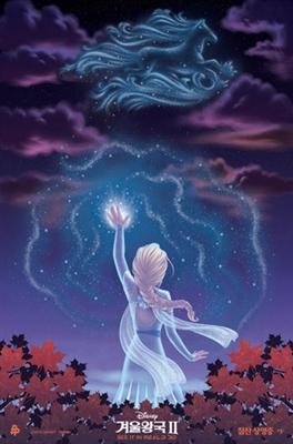 Frozen II poster #1670641