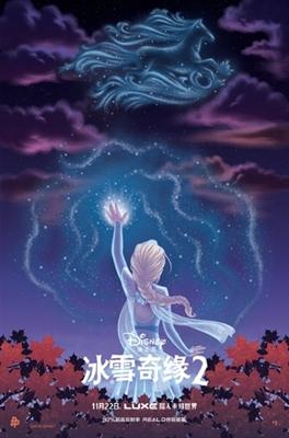 Frozen II poster #1670642