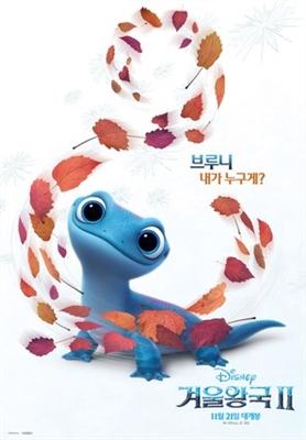 Frozen II poster #1670651