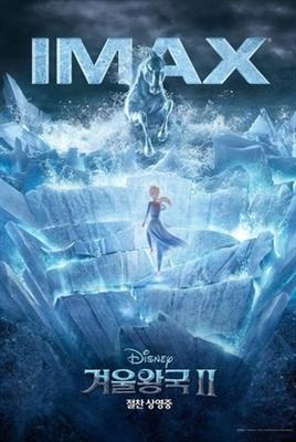 Frozen II poster #1670652