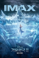Frozen II #1670652 movie poster
