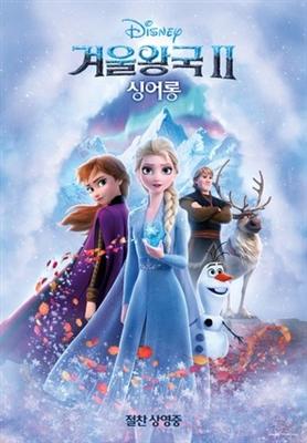 Frozen II poster #1670653