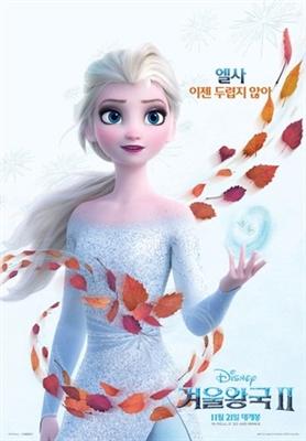 Frozen II poster #1670654