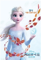 Frozen II #1670654 movie poster