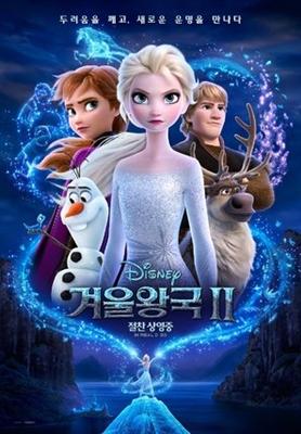 Frozen II poster #1670656