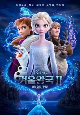 Frozen II poster #1670657