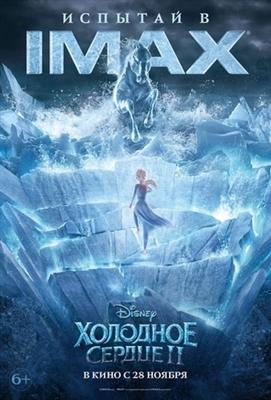 Frozen II poster #1670664