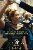 Little Women #1670821 movie poster