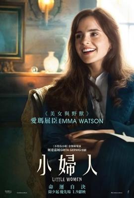 Little Women poster #1670822