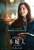 Little Women #1670822 movie poster
