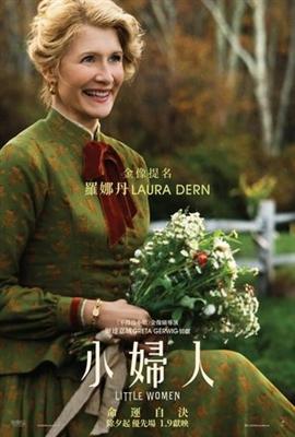 Little Women poster #1670826