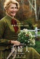 Little Women #1670826 movie poster