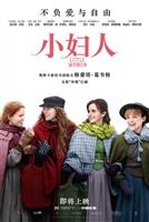 Little Women #1670829 movie poster