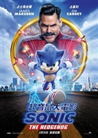 Sonic the Hedgehog #1671053 movie poster