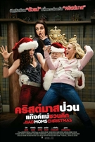 A Bad Moms Christmas #1671082 movie poster