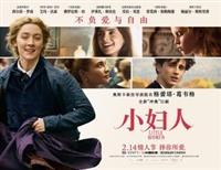 Little Women #1671363 movie poster